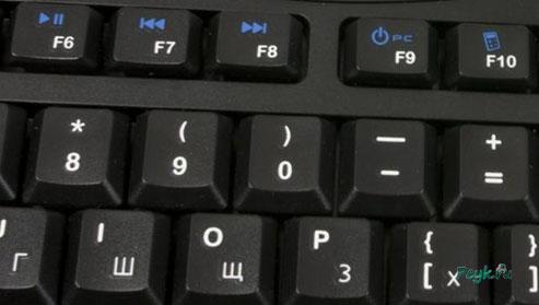 После этого, пока он не передал управление загрузчику, нажимаем аппаратную клавишу «F8», находящуюся в верхнем блоке функциональных клавиш клавиатуры