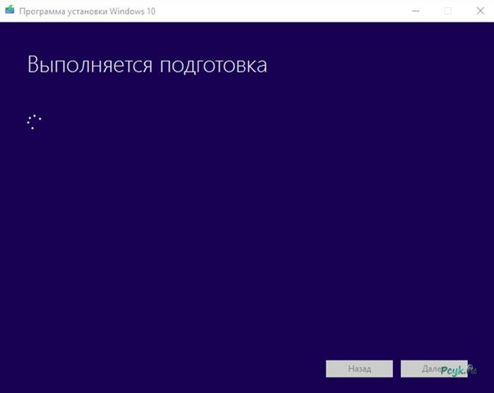 рис.1.Далее запускаем программу для обновления Windows «Media Creation Tool»