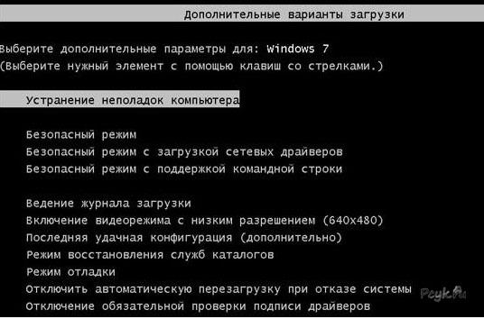Если это действие не помогло – дождитесьпоявления ошибки или полной загрузки Windows и перезапустите компьютер