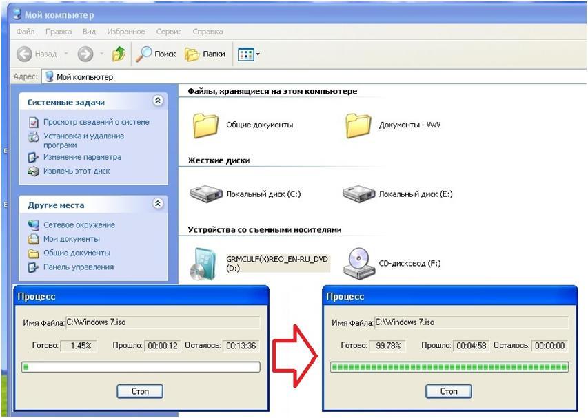Как сделать загрузочный iso из образа диска 636