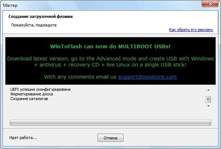 Как сделать установочную флешку windows xp видео