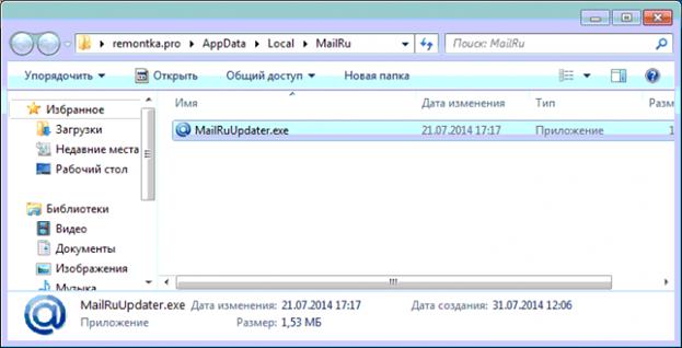 Здесь нужно перейти в подменю «Процессы» и обнаружить искомый файл