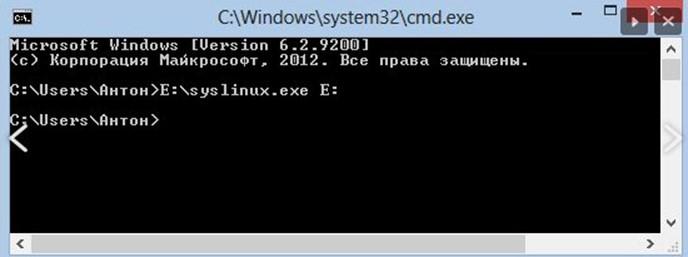 Как сделать флешку для сброса пароля windows 8 с флешки