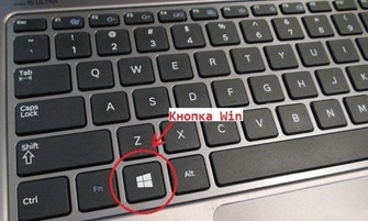 Кнопка windows