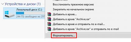 В первую очередь жесткий диск нужно форматировать и дефрагментировать