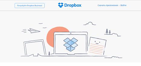 Известный сервис DropBox обеспечивает удобный доступ к серверу круглосуточно по запросу пользователя, но при этом ограничивает пространство, которым может пользоваться юзер