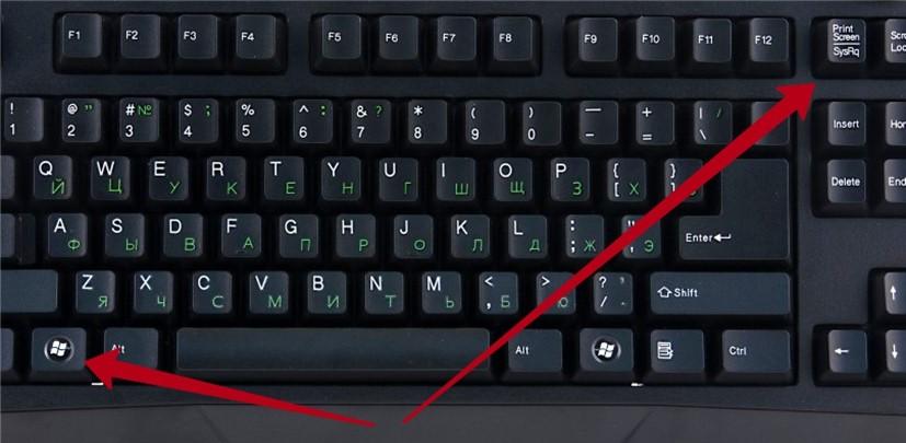 Как сделать скриншот в Windows 10 на компьютере
