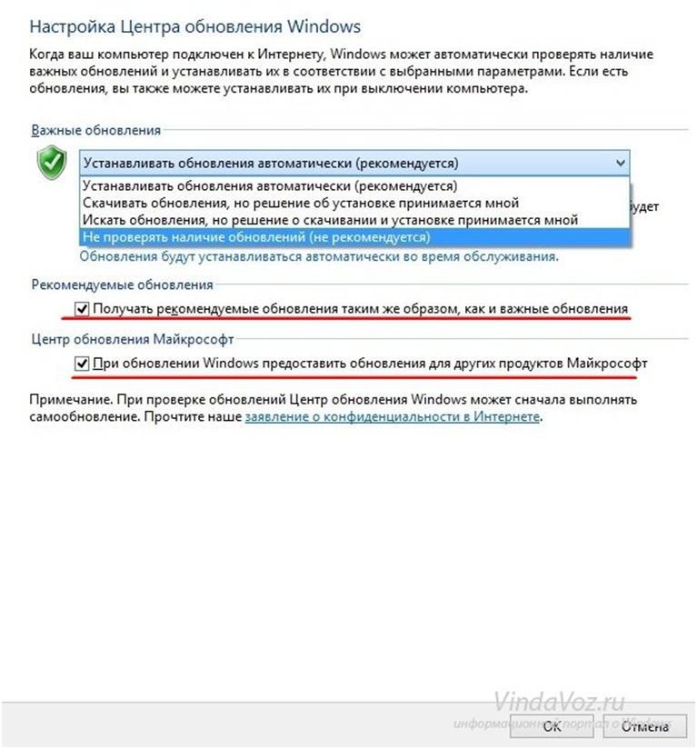 Как сделать интернет на windows 10 423