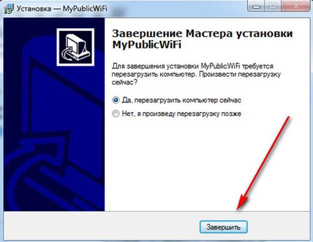 Как сделать раздачу wifi windows 7