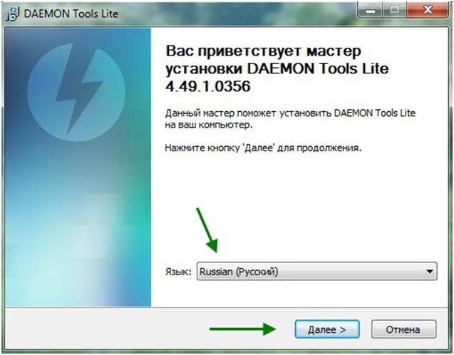 Выбираем удобный язык (есть и русский интерфейс) программы