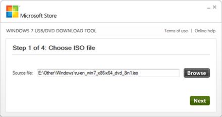 Microsoft Windows 7 монтируем