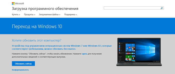 Как сделать свою сборку windows 7