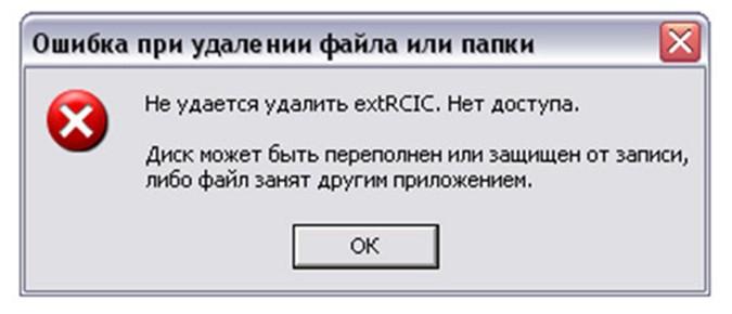 Якщо брандмауер windows не вмикається