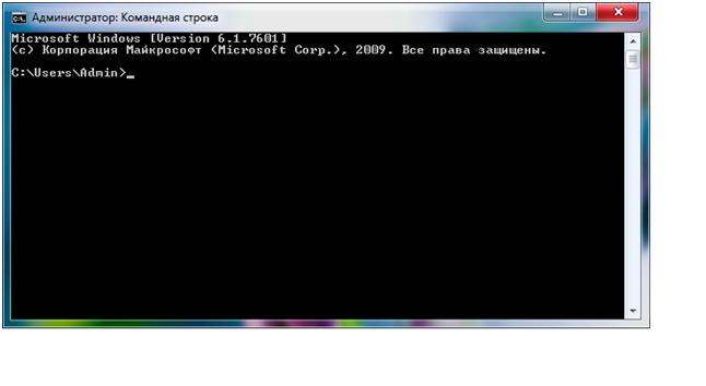 Скриншот области программы
