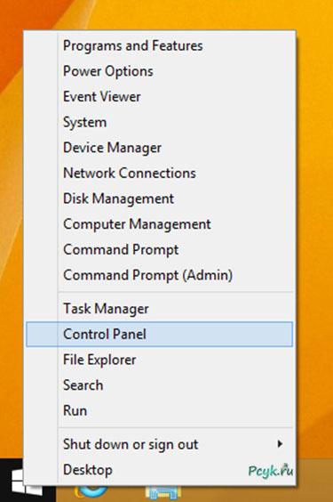 рис.1. Кликаем правой клавишей по кнопке «Windows» и выбираем пункт «ControlPanel»