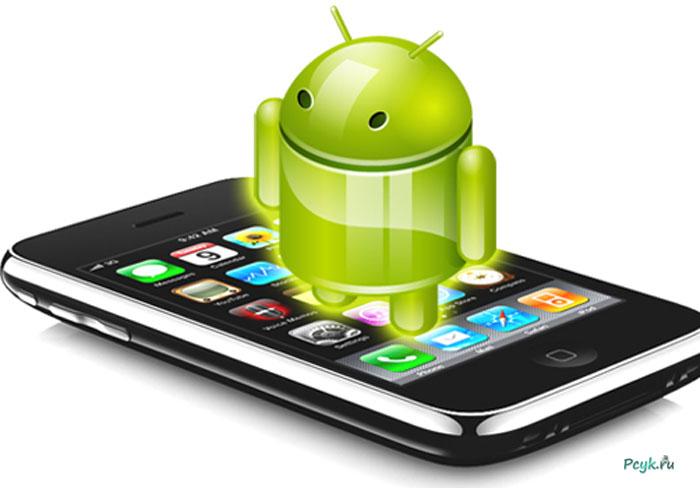 Начиная с 2013 года, все устройства, работающие на платформе Андроид, оснащены такой функцией, которая привязана к учетной записи Гугл, а не к ОС