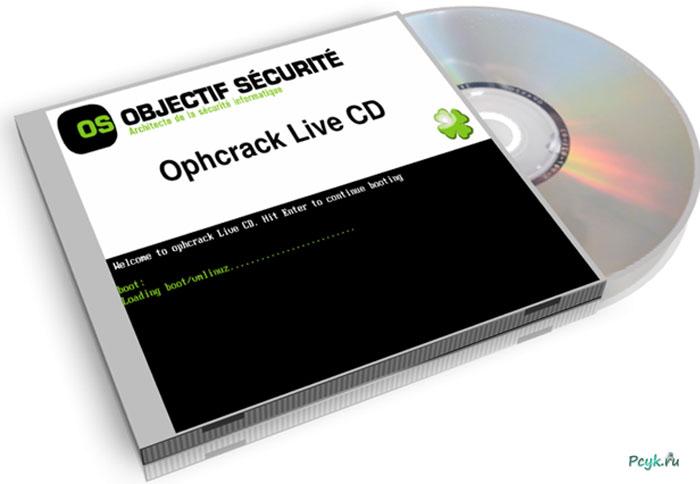 Для отображения данных для входа в учетную запись на компьютере или ноутбуке под управлением Windows XPи 7 разработана уникальная утилита Ophcrack, подбирающая длинные и сложные пароли на протяжении нескольких минут
