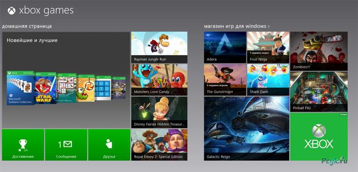 Приложение Xbox предлагает выбор игр для Виндовс