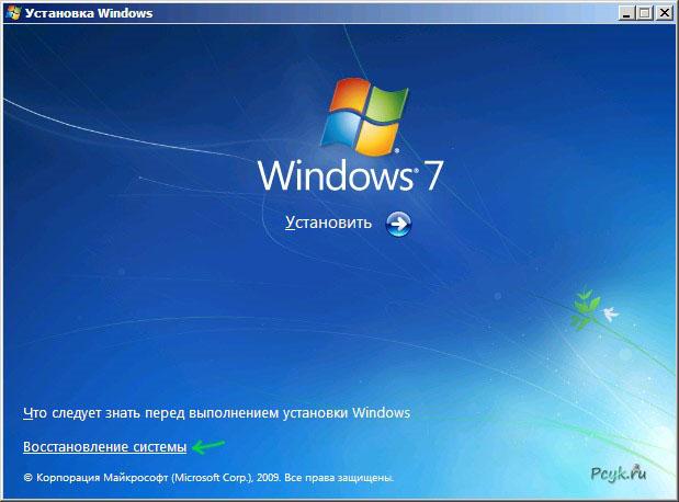 Как восстановить windows 7 через bios