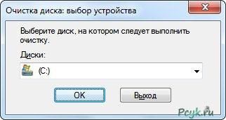 Как очистить папку winsxs в windows 7