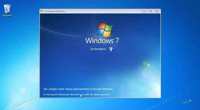 Программа запустит копирование файлов установки, а затем отправит компьютер в перезагрузку