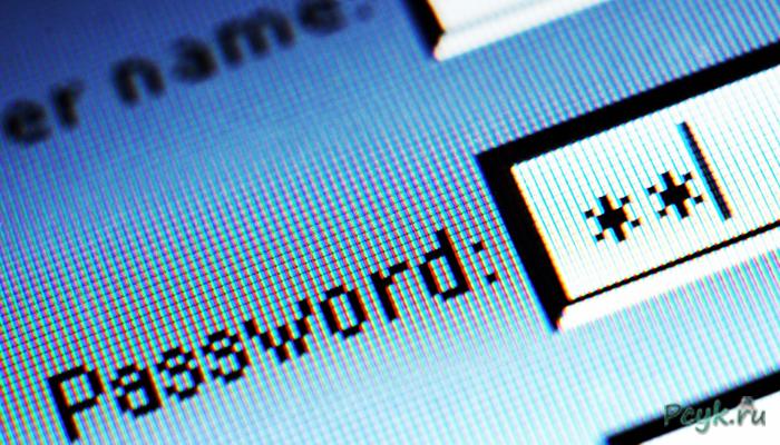 Злом паролей в Интернете