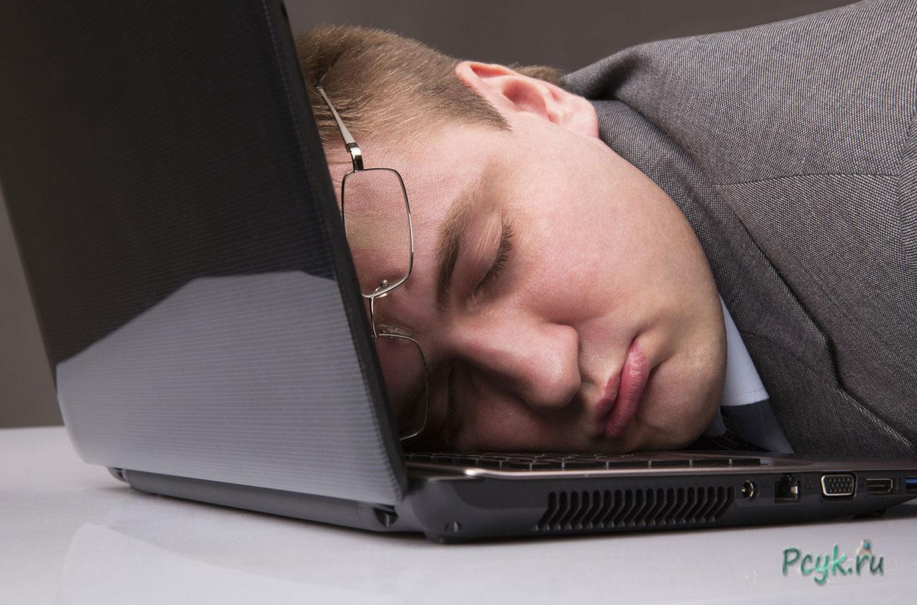 Как сделать чтобы компьютер не переходил в режим сна
