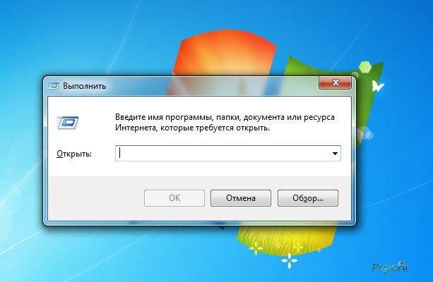 Steam_api dll скачать x64 cs go happy симулятор бесплатно