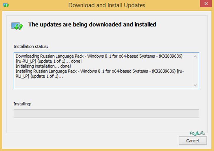 рис.7. Разрешаем приложению доступ, чтобы оно смогло скачать бесплатный языковый файл
