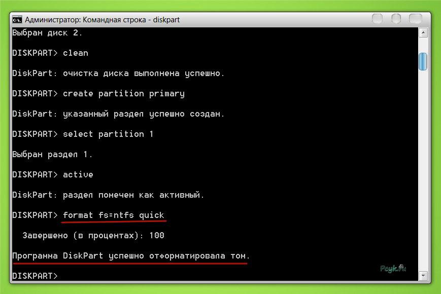 Форматирование накопителя в файловую систему NTFS
