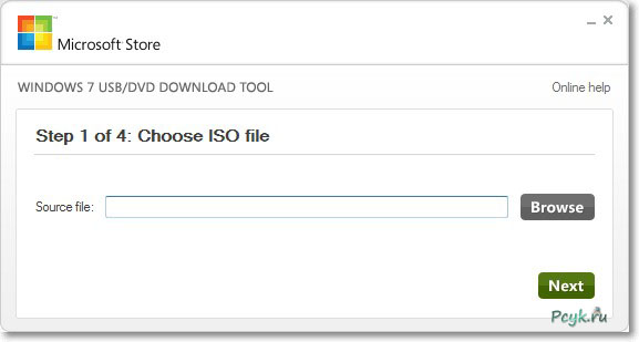 Запуск программы Windows 8 usb dvd tool exe