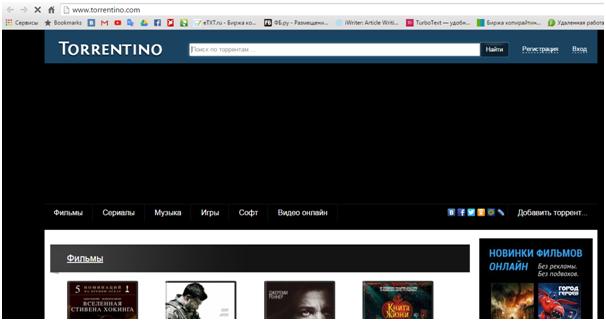 Torrentino.com