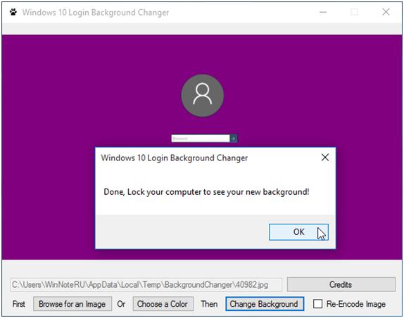 Меняем в Windows 10 фон не на картинку, а на однотонную заливку локальным цветом