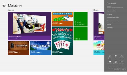 Установка игр в Windows 8