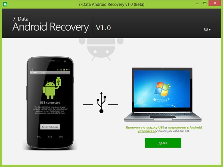 Программа 7-Data Android Recovery