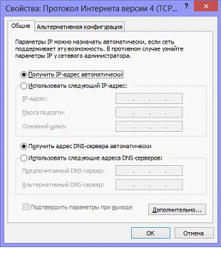 Проверка параметров системы ПК