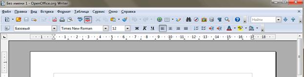 Открыть формат docx онлайн