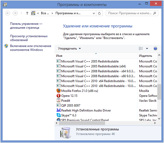 Затем установите все возможные обновления Windows