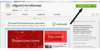 Антиреклама для яндекс браузера торрент интернет-реклама образцы договоров