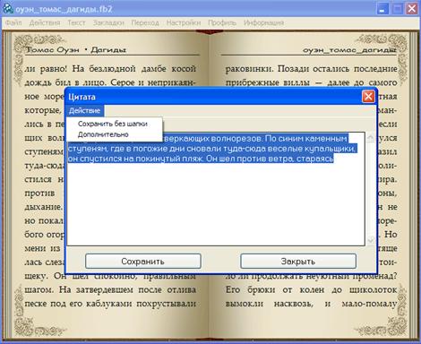 Файлов windows для программу fb2 для чтения