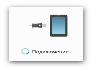 Подключение телефона