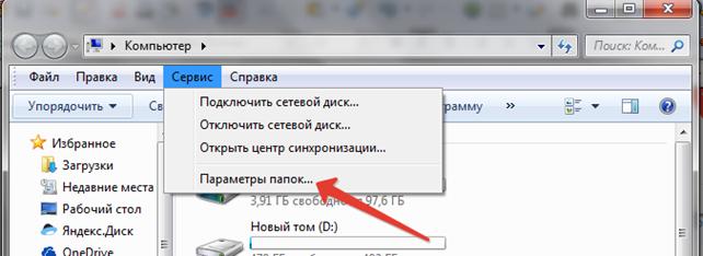 Как из сайта сделать один файл