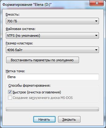 Форматирование программу диска windows 7 для жесткого