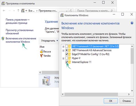 Как удалить explorer на windows 7