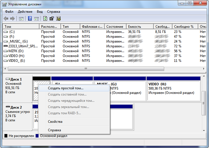 программы для разбивки жестких дисков на разделы