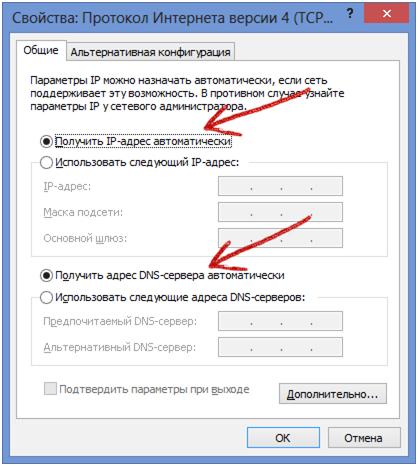 Конфигурирование параметров сетевой карты