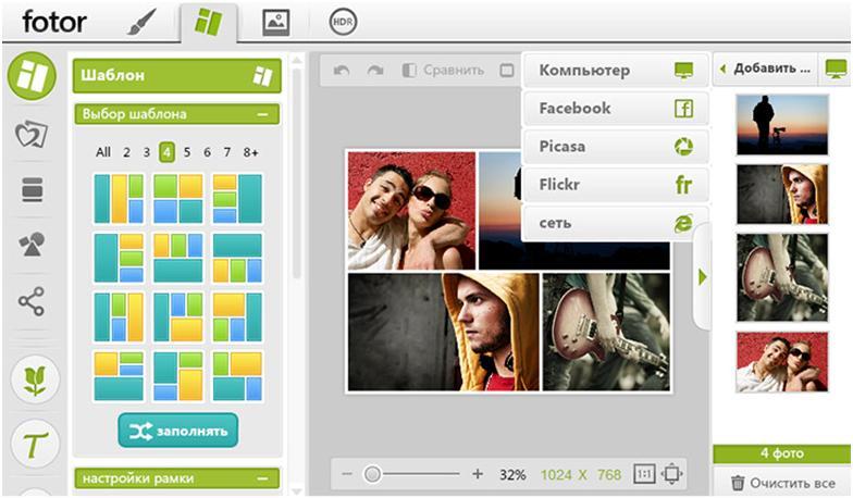 Программа На Андроид Чтобы Делать Коллажи Из Нескольких Фото