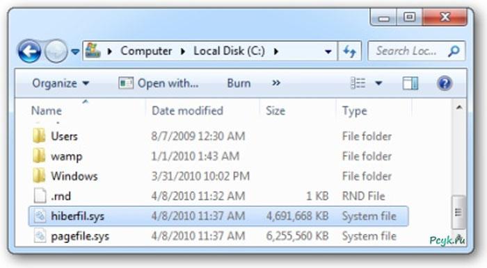 Файл hiberfil