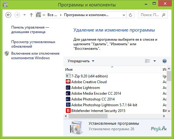 Включение .Net Framework в Windows 8.1
