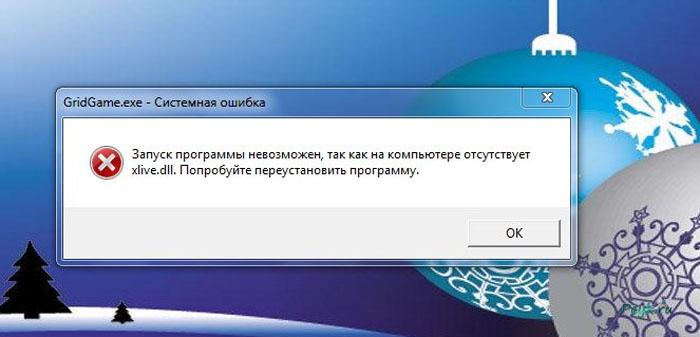 Как зарегистрировать библиотеку dll в windows 7